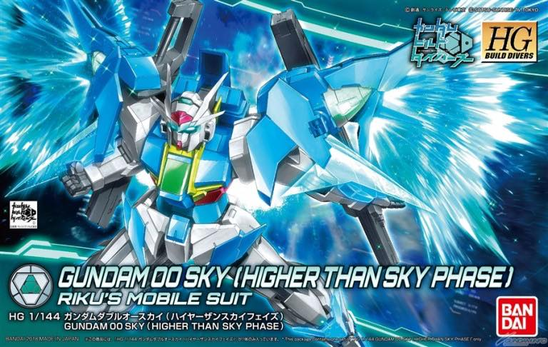 Bandai Hobby Build Divers Gundam 00 Higher Than Sky Phase HG 1 144 Model Kit by Bandai Hobby