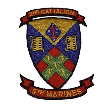 2ND BATTALION 5TH MARINES LOGO PATCH - COLOR - VETERAN OWNED BUSINESS