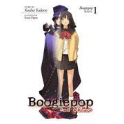Boogiepop and Others (Light Novel 1) - eBook