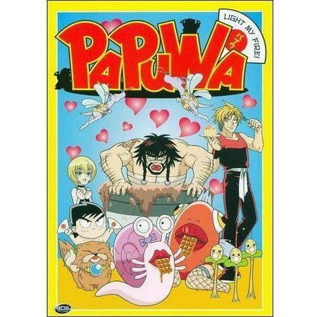 Image of Papuwa, Vol. 5: Light My Fire