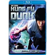Kung Fu Dunk (Blu-ray) by WELL GO