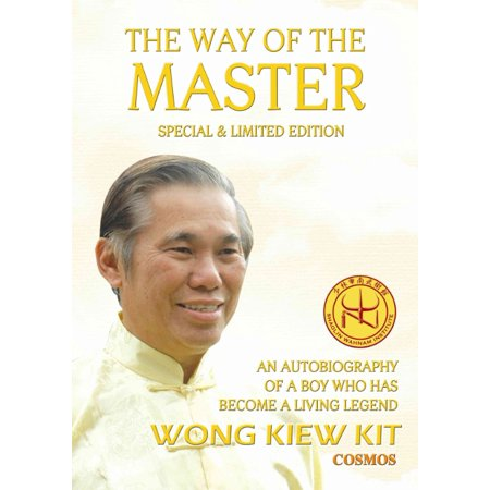 The Way Of The Master  An Autobiography Of A Boy Who Has Become A Living Legend
