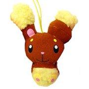 Pokemon 3 Inch Mini Series 2 Buneary Plush