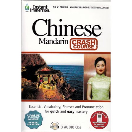 Crash Course Chinese: Learn how to Speak Mandarin Language Beginner (3 Audio CDs) listen in your car! Chinese Handwriting Recognition Software