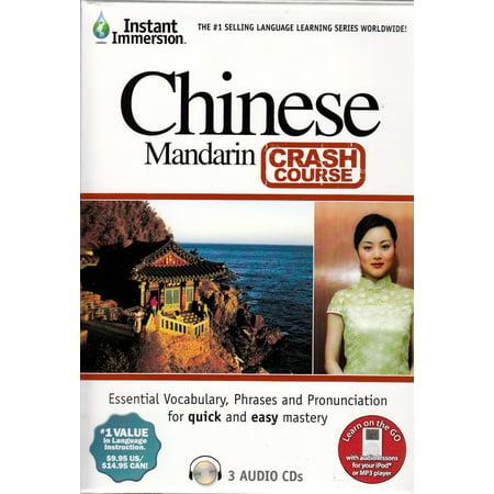 - Crash Course Chinese: Learn how to Speak Mandarin Language Beginner (3 Audio CDs) listen in your car!