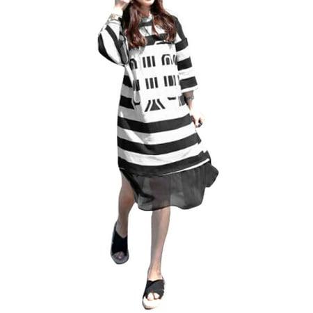 Unique Bargains Women Number Prints Chiffon Panel Loose Striped Dress