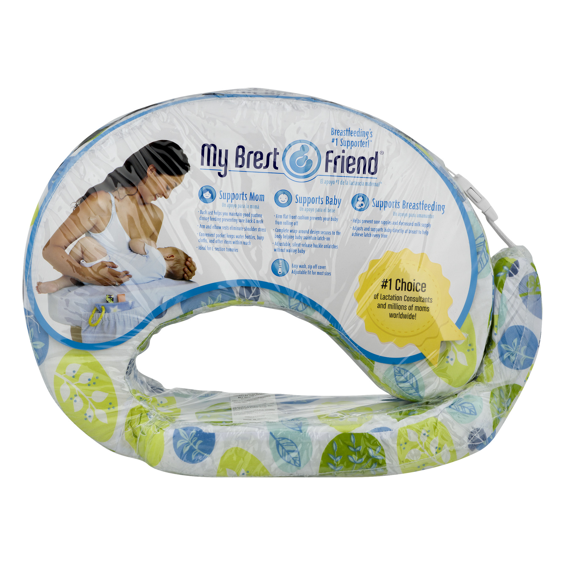 My Brest Friend Nursing Pillow, Leaf, 1.0 CT by My Brest Friend