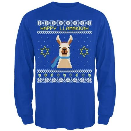 Llama Llamakkuh Ugly Hanukkah Sweater Adult Long Sleeve (Hanukkah Long Sleeve)