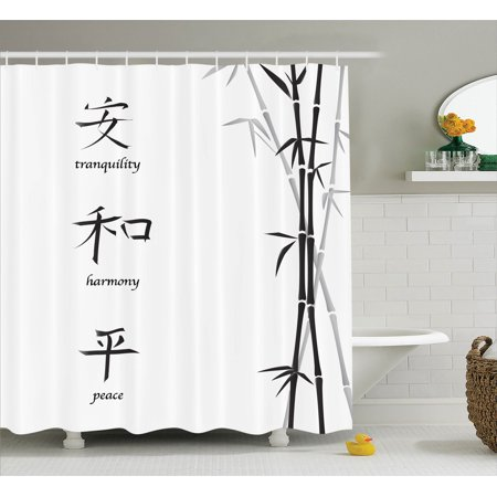 Bamboo House Decor Shower Curtain Set, Illustration Of Chinese Symbols For Tranquility Harmony Peace With Bamboo Pattern, Bathroom Accessories, 69W X 70L Inches, By Ambesonne - Chinese Bamboo Hat