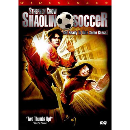 Shaolin Soccer - movie POSTER (Style B) (27