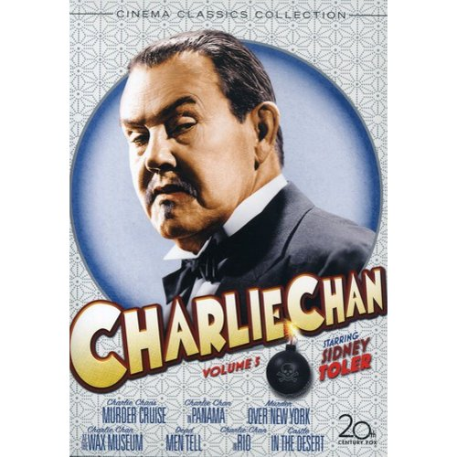 Charlie Chan Collection, Volume 5 (Full Frame)