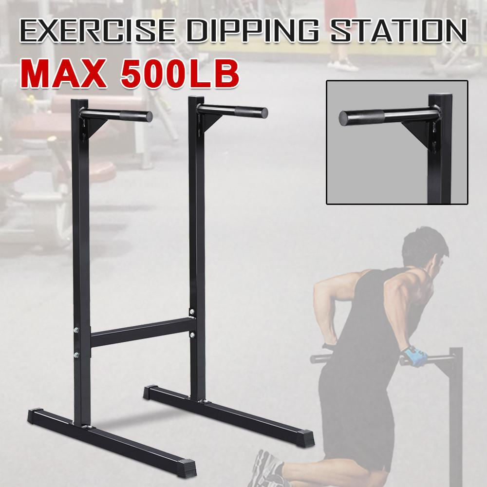 I J Heavy Duty Compact Self Standing Dip Station Stand Exercise Fitness Machine