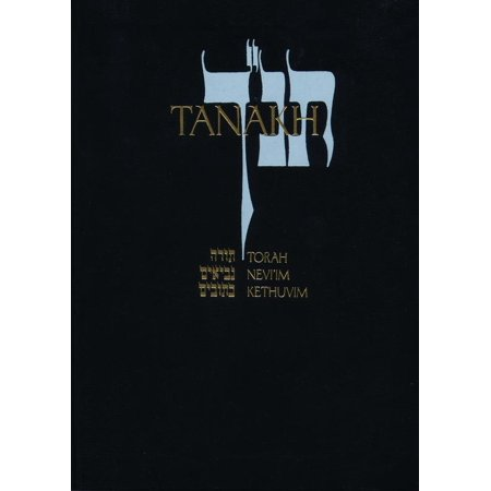 JPS TANAKH: The Holy Scriptures, Presentation Edition (black) : The New JPS Translation According to the Traditional Hebrew