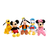 Mickey Mouse Clubhouse Bean Plush - 5 Piece Set