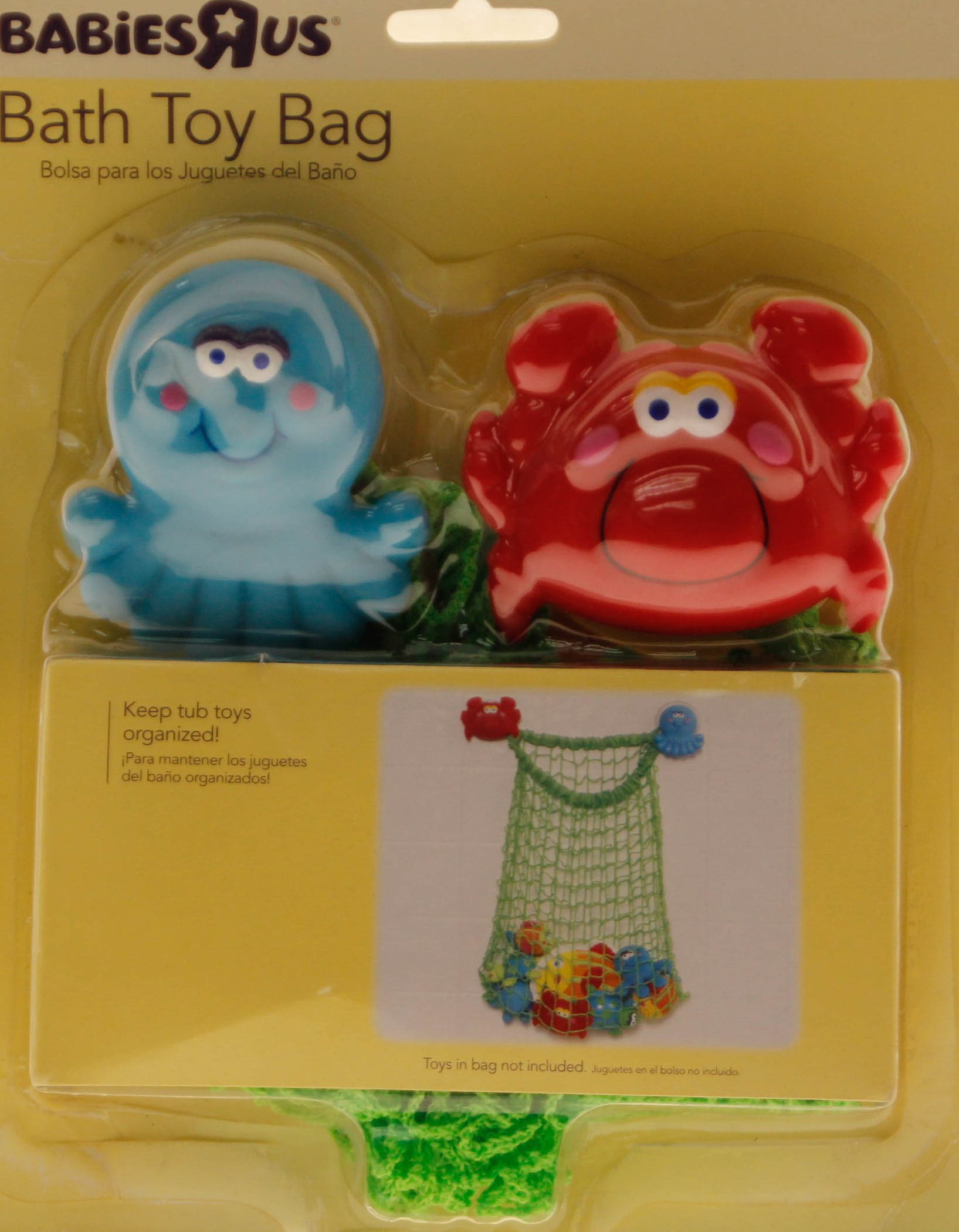 Babies R Us bath toy bag Keep tub toys organized - NEW - Walmart.com