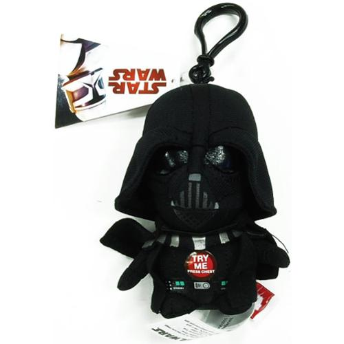 "Star Wars Vader 4"" Talking Plush Clip On"
