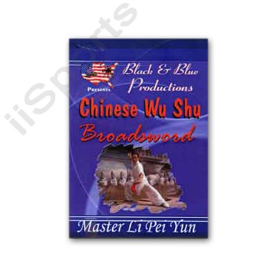 Wooden Broadsword - Wu Shu Broadsword DVD Yun