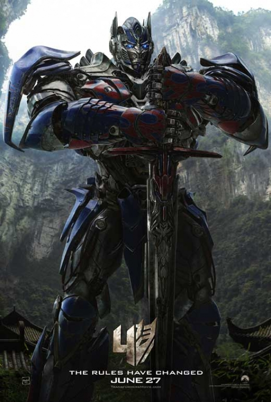 Transformers Age of Extinction Movie Poster Print (27 x 40) by Pop Culture Graphics