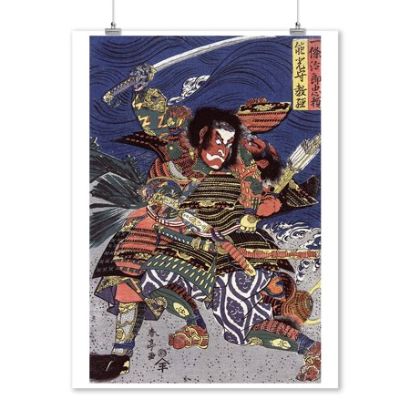 The Samurai Warriors Ichijo Jiro Tadanori and Notonokami Noritsune - Japanese Wood-Cut (9x12 Art Print, Wall Decor Travel Poster)