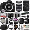 """Canon T5 DSLR Digital Camera with 18-55mm IS II + Sigma 70-300mm Lens + 128GB Memory + 2 Batteries + Charger + LED Video Light + Backpack + Case + Filters + Auxiliary Lenses + $50 Gift Card + More! The Canon EOS Rebel T5 DSLR Camera with 18-55mm Lens is an 18MP APS-C format DSLR camera with a DIGIC 4 image processor. It is paired with the EF-S 18-55mm f/3.5-5.6 IS II lens, giving you a range of wide-angle to short telephoto focal lengths. The combination of the T5's CMOS sensor and DIGIC 4 image processor provide high clarity, a wide tonal range, and natural color reproduction.<br><br><b>What's in the box:</b><br><br>Canon EOS Rebel T5 DSLR Camera with EF-S 18-55mm f/3.5-5.6 IS II Lens<br>Eyecup Ef for Digital Rebel Cameras<br>RF-3 Camera Cover<br>LC-E10 Battery Charger<br>LP-E10 Lithium-Ion Battery Pack<br>E-58 II 58mm Lens Cap<br>Lens Dust Cap E (Rear)<br>Battery Cover<br>IFC-130U Interface Cable<br>EOS Digital Solution Software<br>Macro Booklet<br>Flash Booklet<br>Strap<br>Limited 1-Year Warranty<br><br><b>47th Street Photo Accessories:</b><br><br>Sigma 70-300mm f/4-5.6 DG Macro Lens for Canon<br>64GB High Speed Class 10 Memory Card (2)<br>High Capacity Replacement Li-ion Battery Pack (2)<br>Dual AC/DC Battery Charger with Car Plug<br>Opteka 67"""" MP100 Aluminum Monopod<br>Deluxe Digital Camera Padded Carrying Case (Large)<br>Opteka X-GRIP Professional Action Stabilizing Handle<br>Opteka 2.2x High Definition II Telephoto Lens<br>Opteka 0.43x High Definition II Wide Angle Lens<br>UV Ultra Violet Filter<br>Professional 3 Piece Filter Kit (UV-CPL-FLD)<br>Opteka VL5 LED Video Light<br>Professional Sling SLR Backpack<br>High Speed SD/SDHC/Micro SD Reader/Writer<br>Flower Tulip Lens Hood<br>Opteka Neoprene Padded Dual Grip/Wrist Strap<br>Lens Cleaning Pen<br>Small Mini Tabletop Tripod<br>Lens Cleaning Kit<br>$50 Promo Code for Digital Photo Prints<br>47th Street Cleaning Cloth<br>"""