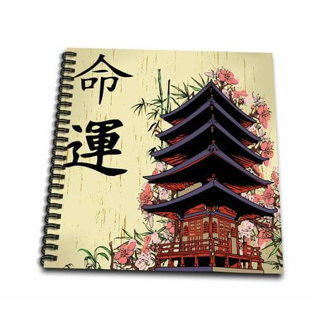 3dRose Beautiful Japanese Pagoda With Pink Sakura and Bamboo Destiny Luck Kanji Symbols Asian Design - Drawing Book, 8 by - Bamboo Drawing