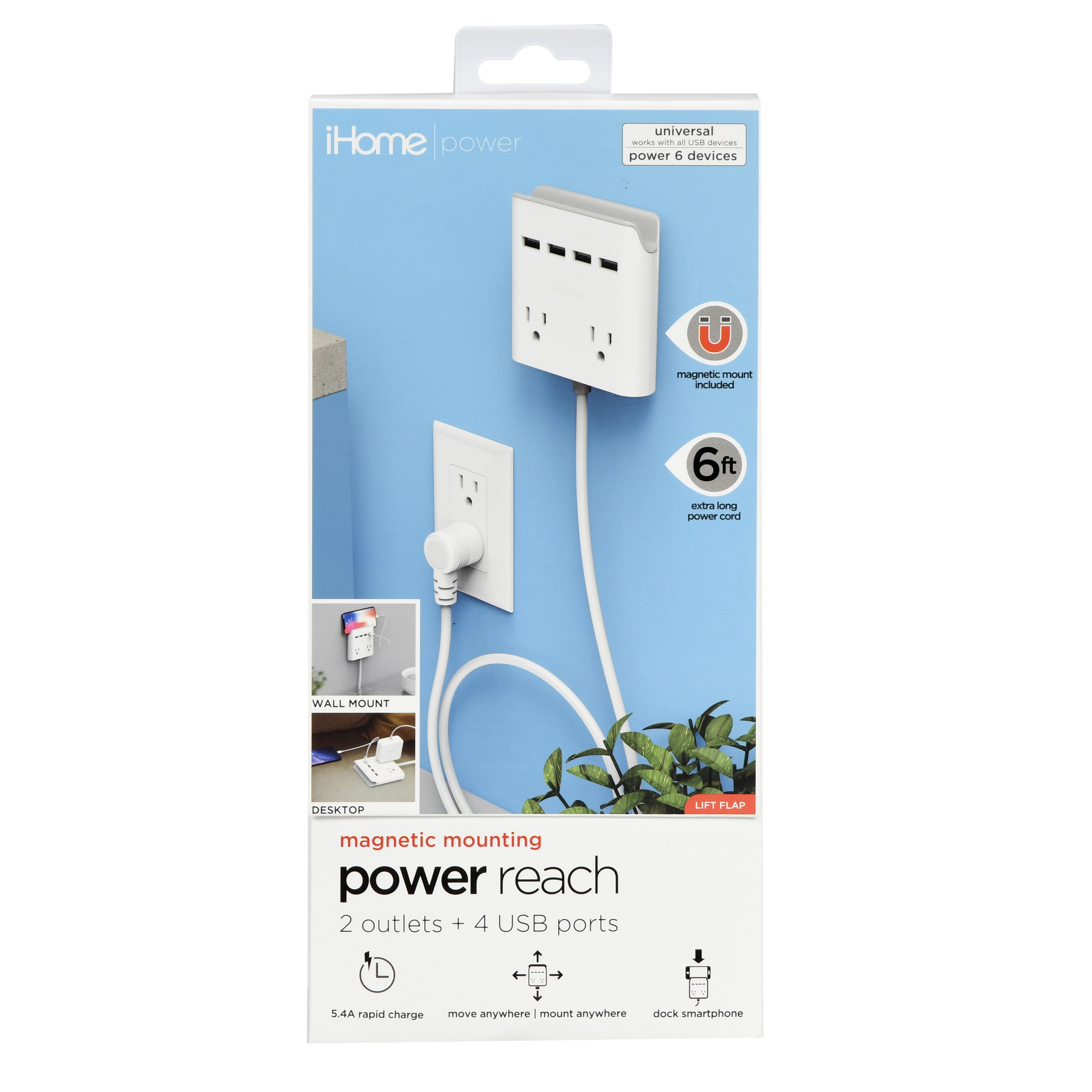 iHome   Power Reach- 5.4 A Hub with Magnetic Attachment (WHITE ...
