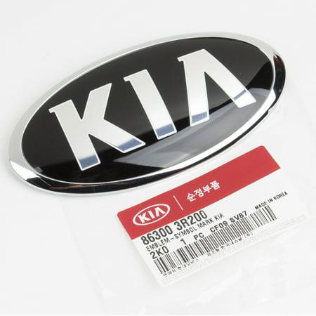 Genuine OEM Kia Soul Front Emblem for 2012-2013, 86300-3R200 (Kia Soul Base)