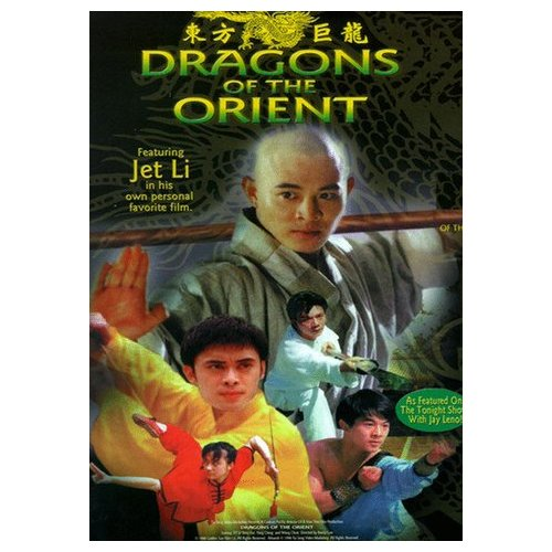 Dragons Of The Orient (1988)