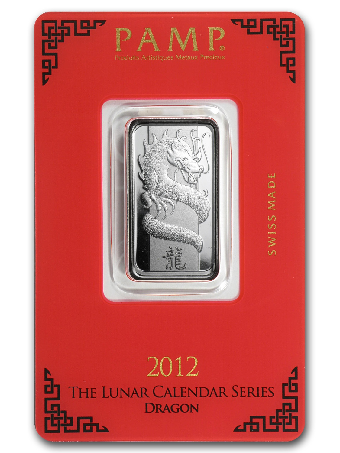 PAMP Suisse Lunar Year of the Dragon Silver Bar 10g 10 Gram .999 Fine Sealed