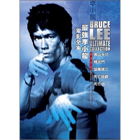 Bruce Lee Ultimate Collection (The Big Boss / Fist of Fury / Way of the Dragon / Game of Death / Game of Death