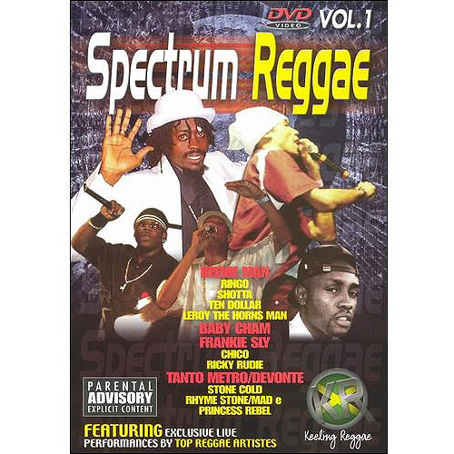 Spectrum Reggae, Vol. 1