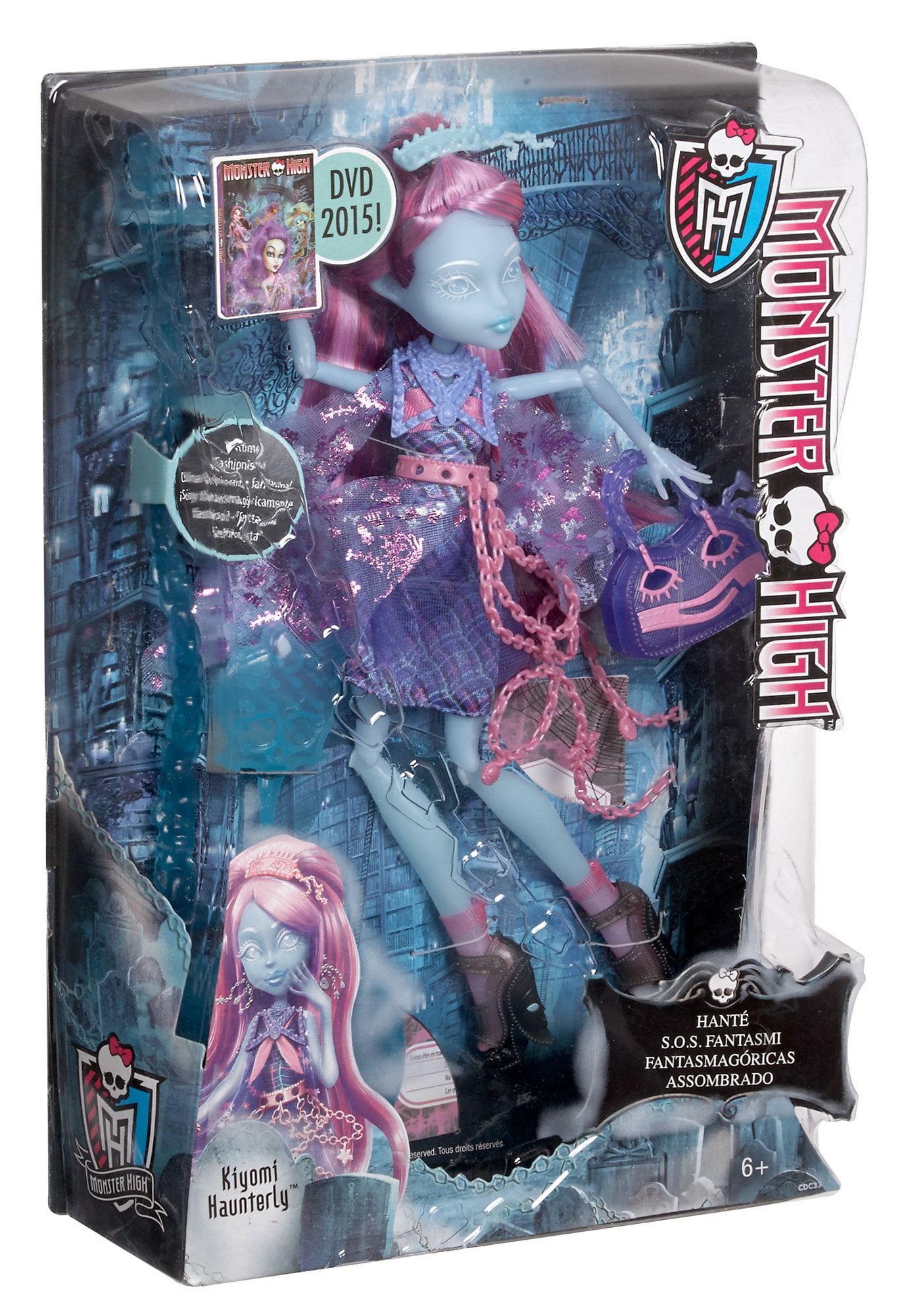 Monster High Haunted Student Spirits Kiyomi Haunterly Doll by Monster High
