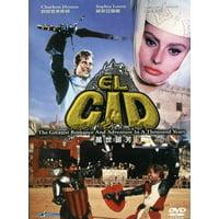 El Cid (DVD)