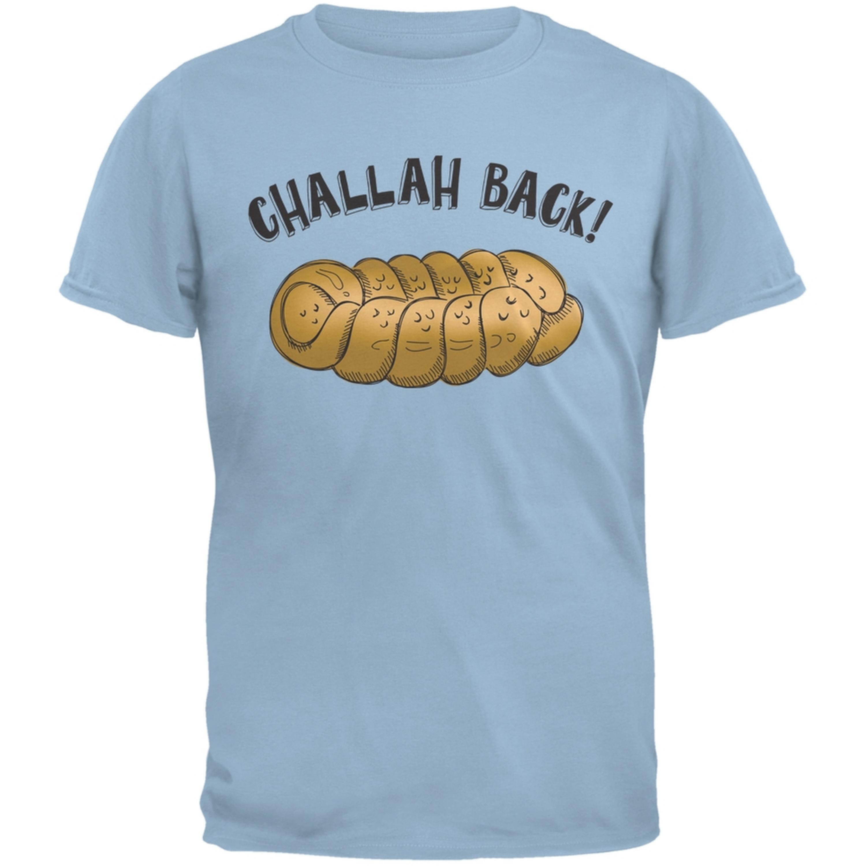 Challah Back Light Blue Adult T-Shirt