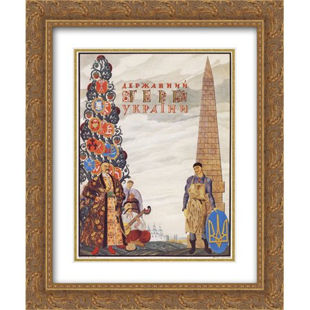 Heorhiy Narbut 2x Matted 20x24 Gold Ornate Framed Art Print 'Cover of the project of the large coat of arms of the Ukrainian State' ()