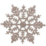 "Northlight 24ct Shimmering Champagne Glitter Snowflake Christmas Ornament Set 3.75"" - Silver"