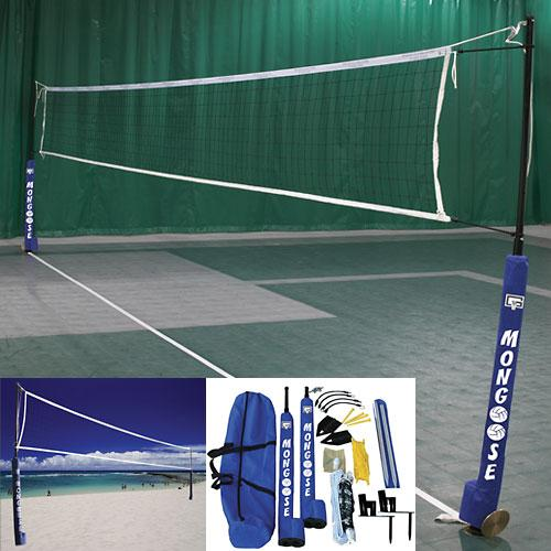 Gared Mongoose Wireless Volleyball Systm