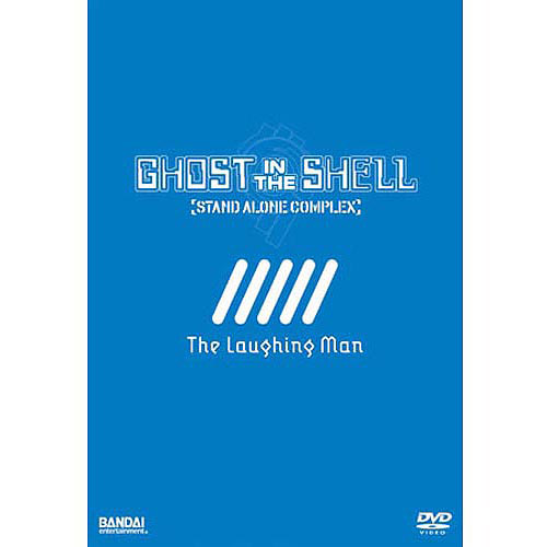 Ghost In The Shell: Laughing Man (Blu-ray)  (Widescreen)