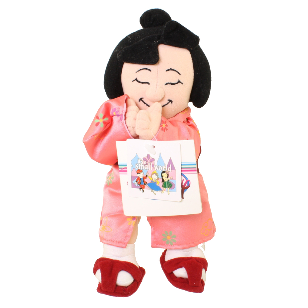 Disney Bean Bag Plush - JAPAN GIRL (it's a small world) (9.5 inch)