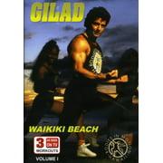 Gilad: Bodies in Motion Waikiki Beach Workout (DVD)