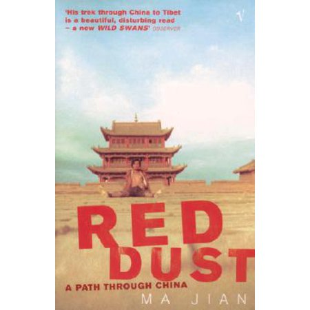 Red Dust : A Path Through - Red Chinese
