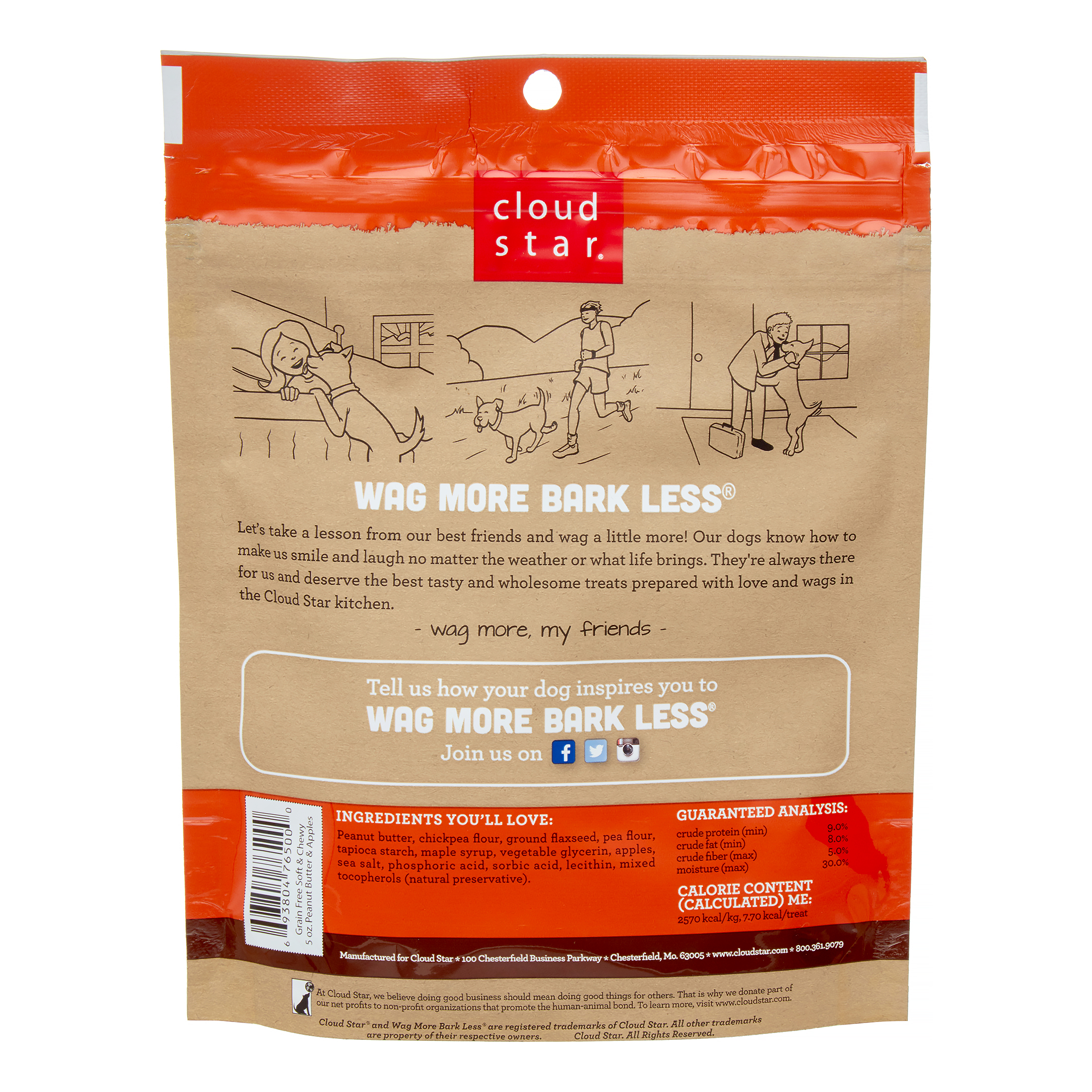 Cloud Star Wag More Bark Less Soft & Chewy Grain-Free Peanut Butter & Apples Dry Dog Treat, 5 oz