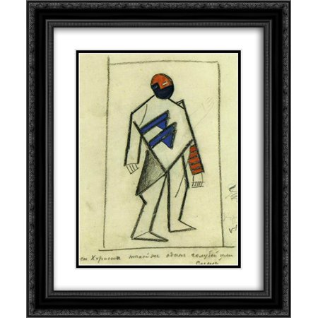 Kazimir Malevich 2x Matted 20x24 Black Ornate Framed Art Print 'Costume for Victory over the Sun. Singer'