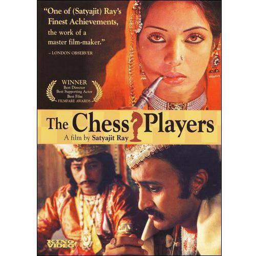 4 player chess walmart