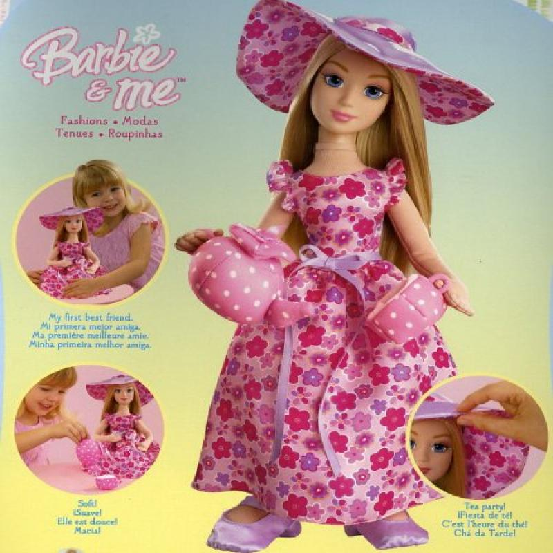 Barbie and Me Fashions, Pretty Tea Dress, Tea Pot and Cup (1 Each) by Mattel by