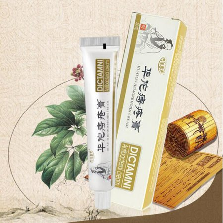 4 Packs 20g Chinese Medicine HuaTuo Herbal Hemorrhoids Cream, Powerful Hemorrhoids Ointment, Prolapse Hemorrhoids Medication, Musk Anal Fissure Antibacterial