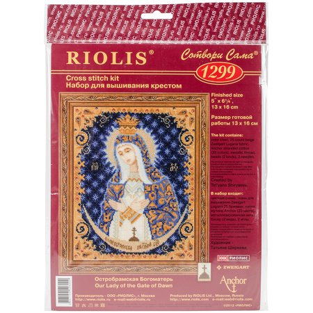 """Our Lady Of The Gate Of Dawn Counted Cross Stitch Kit-5.25""""X6.5"""" 25 Count - image 1 de 1"""