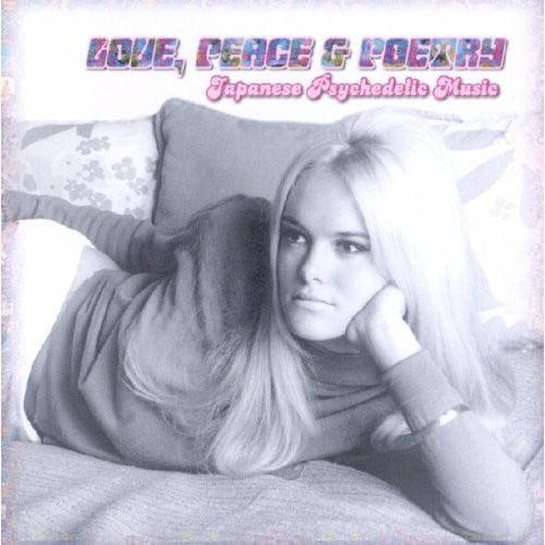 Love Peace & Poetry 4: Japanese Psychedelic   Var (Vinyl) by
