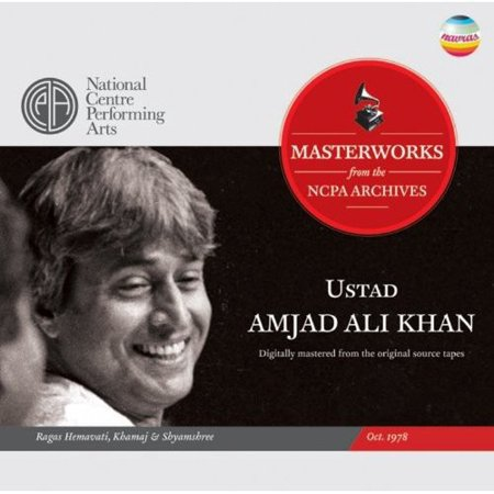From the Ncpa Archives: Ustad Amjad Ali Khan