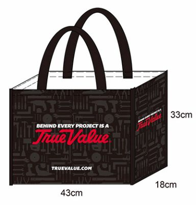 Image of 1 Bag At A Time-Import 50 Packs Lam Woven PP Shop Bag